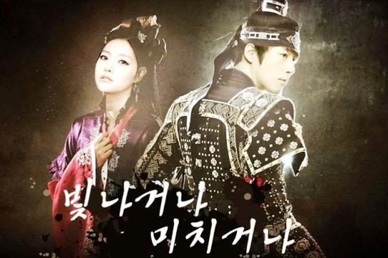 Drama Korea Terbaru 2015 Paling Seru dan Ditunggu