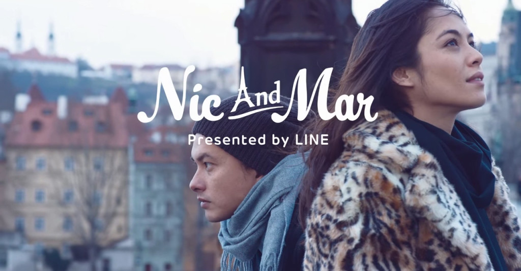 Nic and Mar