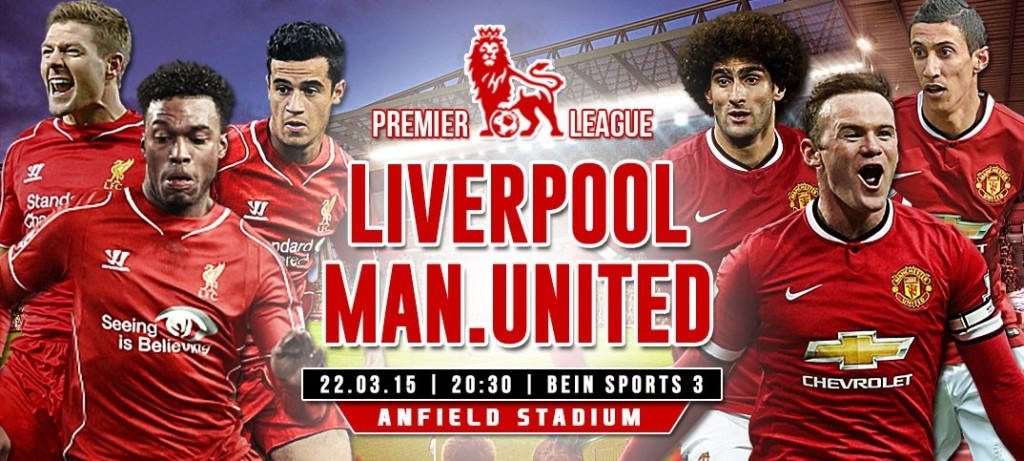 Image Result For Chelsea Vs Manchester United Tayang Di