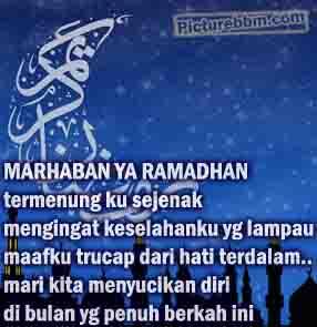 DP BBM Bahasa Minang Ucapan Selamat Ramadhan Terbaik