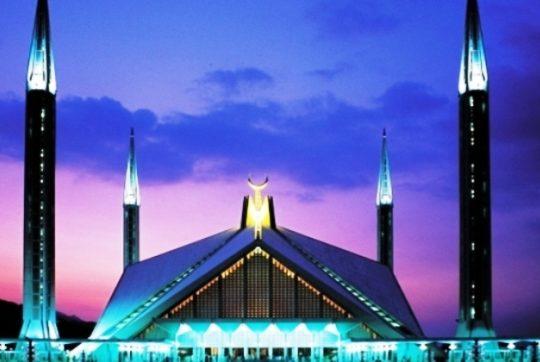 Jadwal Imsakiyah Lamongan Puasa Ramadhan PDF EXCEL